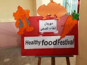 KG Healthy food